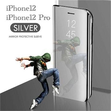 iPhone12 iPhone12 Pro 手帳型ケース ミラーケース シルバー