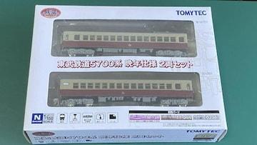 鉄道コレクション/鉄コレ/東武鉄道/東武鉄道5700系(晩年仕様)N化済