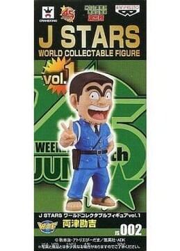 両津勘吉 「こちら葛飾区亀有公園前派出所」 J STARS コレクタブル