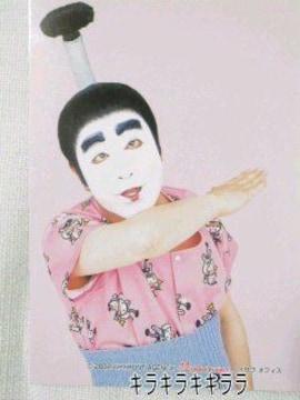 哀悼…【志村けん】プロマイドコレクション/生写真/フォト<1枚>