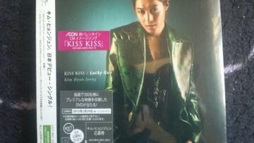 激安!超レア!☆キム・ヒョンジュン/KISS KISS☆初回盤B/CD+DVD☆新品未開封