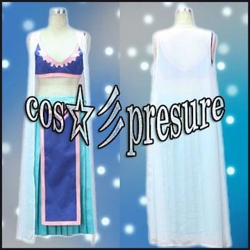 ONE PIECE ネフェルタリ ビビ 踊り子衣装◆コスプレ衣装