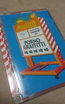 """送料込・ポルノグラフィティ/2005live""""SWITCH"""""""