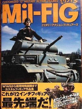 ミリタリーアクションフィギュアーズ 12インチ 特殊部隊