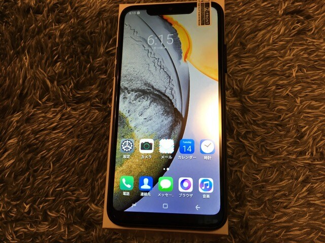 simフリー i11promax android グリーン 新品未使用 < 家電/AVの