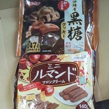 黒糖クッキー ミニルマンド期間限定マロン
