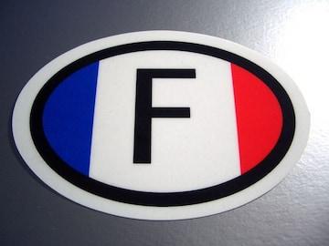 フランスビークルID国旗ステッカー☆シール即買!