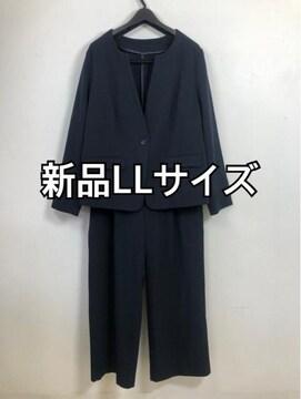 新品☆LLワイドパンツスーツ裏起毛やわらかストレッチ紺☆d179
