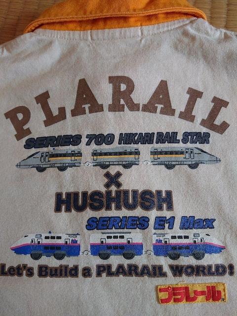 HUSHUSH×プラレール コラボスキッパー100 < ブランドの