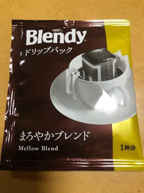 ブレンディまろやかブレンド★ドリップパックコーヒー★1袋