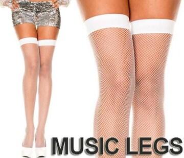 A1536)MUSICLEGSサイハイストッキング白ホワイトニーハイ網タイツダンス衣装ダンサー発表会