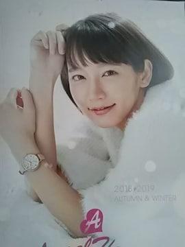 吉岡里帆、エンジェルハート時計カタログ冊子