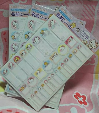 便利!キティちゃん,ラミネート名前シール3枚セット!送料込み!