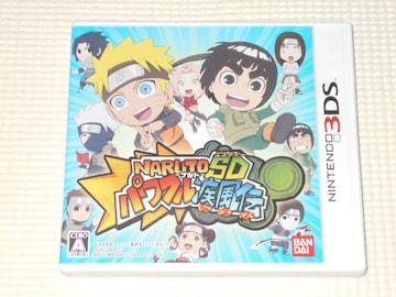 3DS★NARUTO ナルト SD パワフル疾風伝