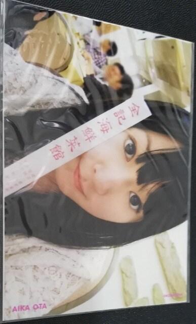 AKB48[友撮]ランダム封入生写真[多田愛佳ver]未開封  < タレントグッズの