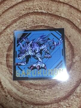 デジモンアドベンチャー 紋章グミ2 シール ガルルモン