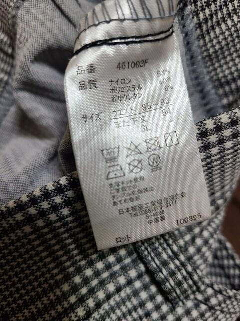 チェック柄ストレッチパンツ3L < 女性ファッションの