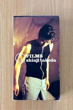 VHS『FILMS☆武田真治』!