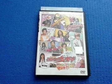 DVD ネット版 仮面ライダーウィザード イン マジか!?ランド