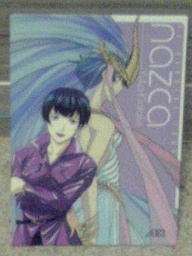 AXプレミアムトレーディングカード No.4