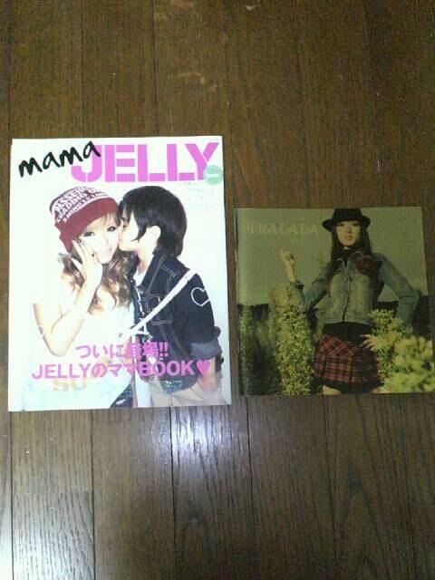 益若つばさ*LIZ LISA/mama JELLY *スタイルブック2冊set!!  < タレントグッズの