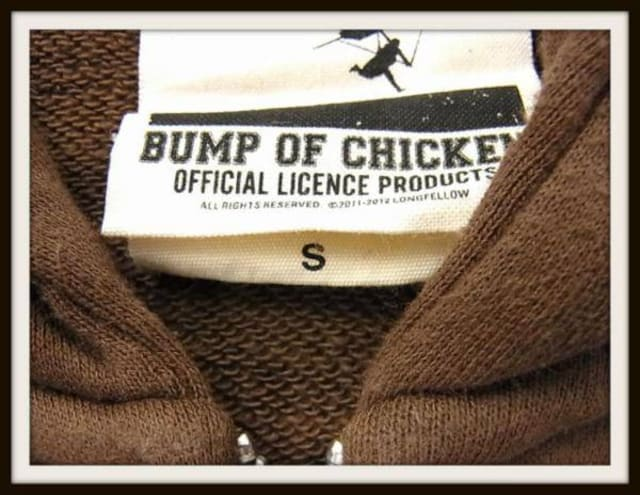 ■BUMP OF CHICKEN ■パーカー GOOD GLIDER TOUR茶色Sサイズ < タレントグッズの