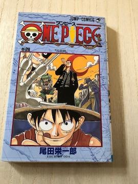 One piece 巻4 (三日月)送料180円 複数冊同梱可能