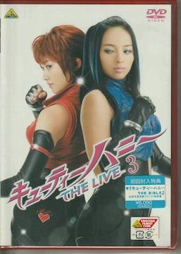 キューティーハニー THE LIVE 3  (未開封品)