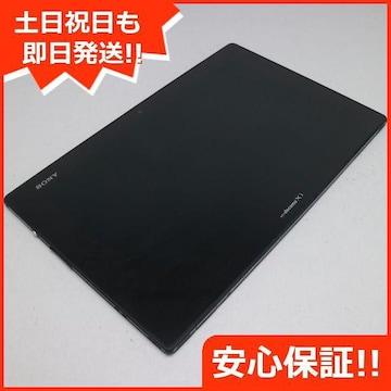 ●安心保証●美品●SO-03E Xperia Tablet Z ブラック●