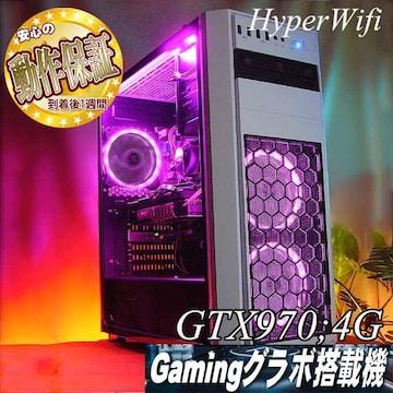 【☆桃色3連☆ハイパー無線ゲーミング】フォートナイト・Apex◎
