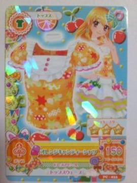 アイカツ カードダスグミ3 オレンジキャンディーシャツ 星宮いちご