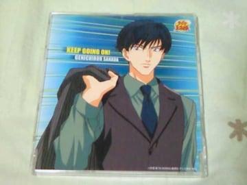 CD テニスの王子様 真田弦一郎 KEEP GOING ON!