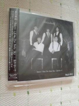 *東方神起Bigeast限定盤 BoleroCD