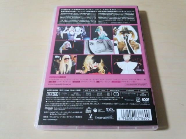 DVD「レディー・ガガ ザ・ストーリーLady Gaga」● < タレントグッズの