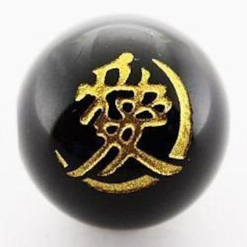 オニキス12mm金色◆戦国武将「直江兼継」
