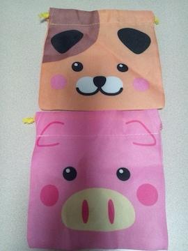 アニマル 動物 巾着 2個まとめ売り 犬 ブタさん