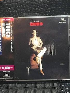 松田優作 廃盤CD タッチ TOUCH 帯付 ケース版