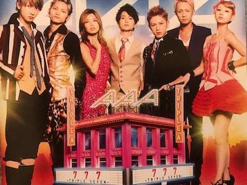 激安!超レア!☆AAA/777☆初回盤/CD+2DVD☆トレカ付(伊藤)/美品!
