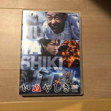 いぬやしき DVD 木梨憲武 佐藤健