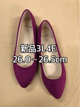 新品☆3L26〜26.5cm4Eラズベリーぺたんこやわらかパンプスj228