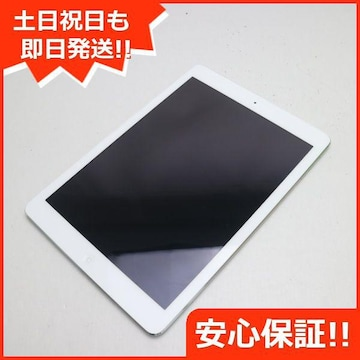 ●新品同様●iPad Air Wi-Fi 64GB シルバー●