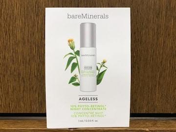 新品未使用ベアミネラル bareMinerals AGL フィトレチノ10美容液