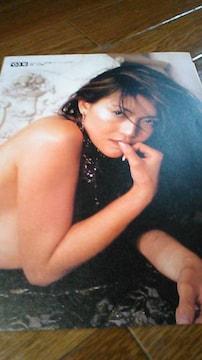 青田典子〜雑誌からの切り抜き26枚。送料込み
