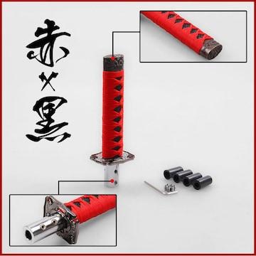 �溺 インパクト抜群 日本刀柄型 シフトノブ ショートタイプ/赤×黒