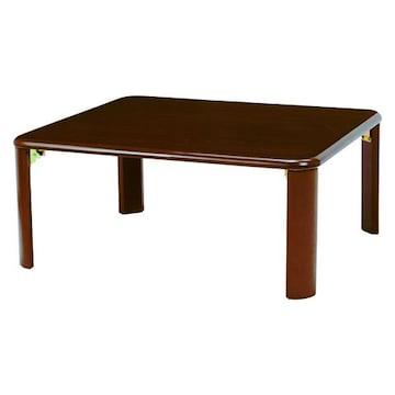 折れ脚テーブル(ダークブラウン) VT-7922-75DBR