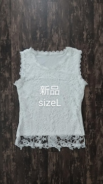 [新品]sizeL/大人可愛いノースリーブ//