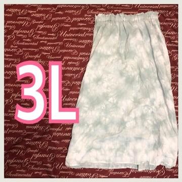 3L・LADIESムラ染めロング丈スカート・シワ加工新品/MCA-004