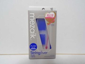 新品・未開封! メザイク String fiver 120 ディープタイプ