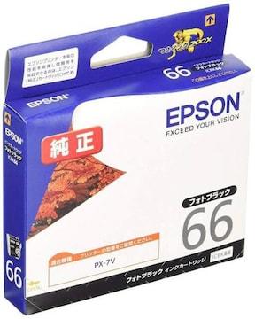 EPSON 純正インクカートリッジ ICC66 PX-7V用シアン