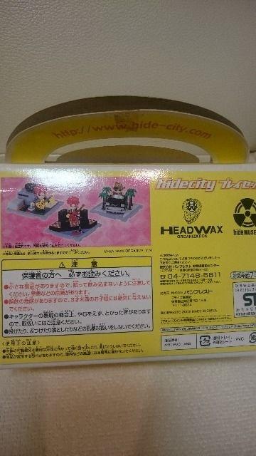 開封品 貴重!hide(X JAPAN) hide シティ プレイセット 2002 < タレントグッズの